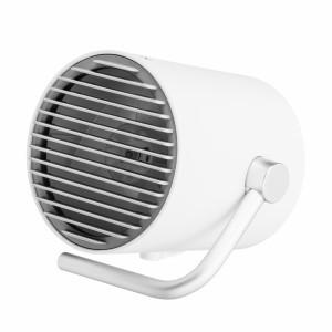 Duux Breeze Cooling Fan Wit