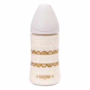 Suavinex HauteCouture Fles 3 Positie Silicone +0 maand 270 ml Grey