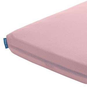 Aerosleep Hoeslaken 60 x 120 cm Soft Roze