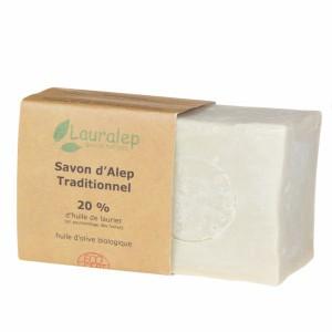 Néobulle Aleppo Zeep (200 g)