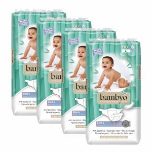 Bambyo Bamboe Wegwerpluiers maat 4 (4 pakken) Voordeelpakket