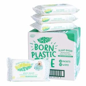 Jackson Reece Plantbased Babydoekjes Voordeelpakket 18 pakjes (1008 doekjes)