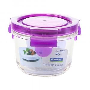 Glasslock Glazen Bewaardoos Rond 165 ml Lila