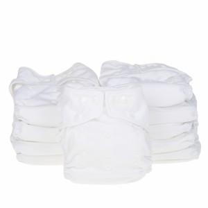 Little Lamb Voordeelpakket One Size Wit (10 stuks)