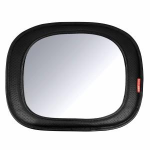 Skip Hop Auto Spiegel