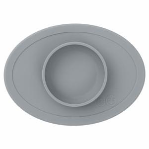 EZPZ Tiny Bowl Donker Grijs