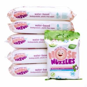 Jackson Reece Natuur Babydoekjes Voordeelpakket (5 pakjes) + 1 pakje Verkouden neusjes doekjes gratis