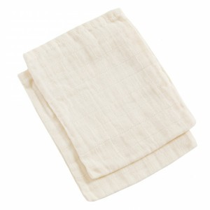 Mundo Melocoton Tetra Washandjes Organic Cotton Off White set van 2