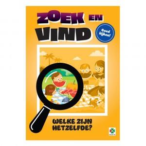 Selecta Doeboek Zoek en Vind: Welke zijn hetzelfde?
